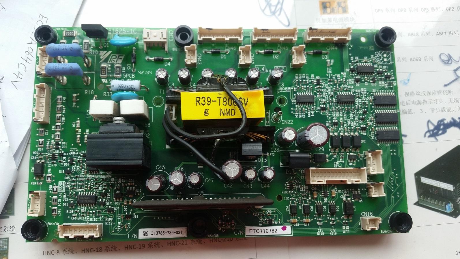 变频器配件